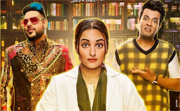 sonakshi sinha movie khandaani shafakhana news update
