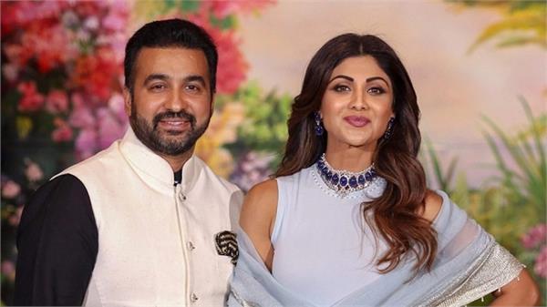 shilpa shetty post after raj kundra revelations about ex wife