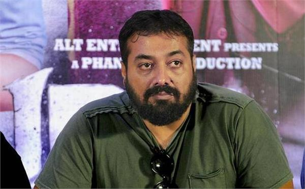 complaint filed against anurag kashyap film ghost stories