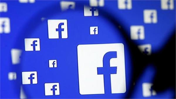passwords of millions of instagram users leaked from this mistake of facebook