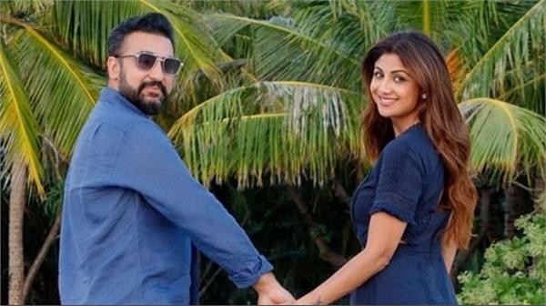 shilpa shetty post after husband raj kundra released from jail