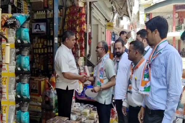 PunjabKesari, Congress Campaign Image