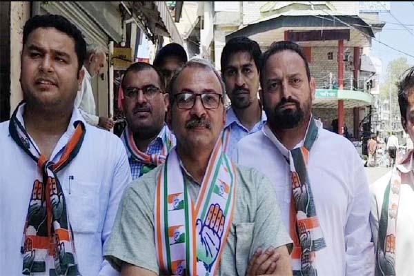 PunjabKesari, Congress Campagin Image