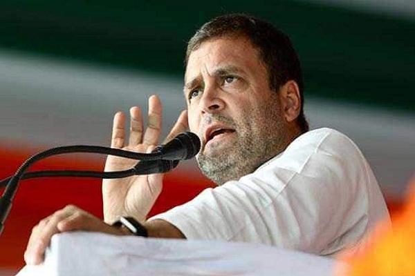 congress bjp rss rahul gandhi