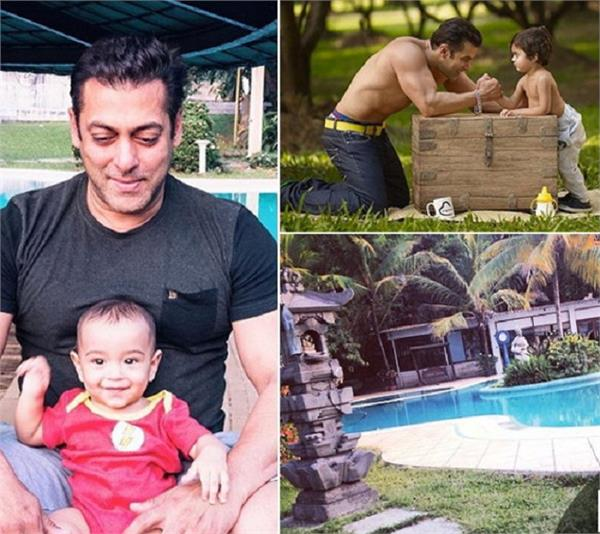 salman khan panvel farm house photos