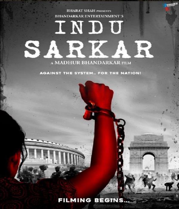 first look see poster of madhur bhandarkar indu sarkar