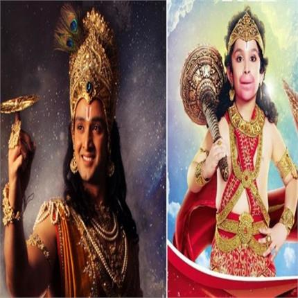 gods character from the tv these distinguished on the abhinetaaon