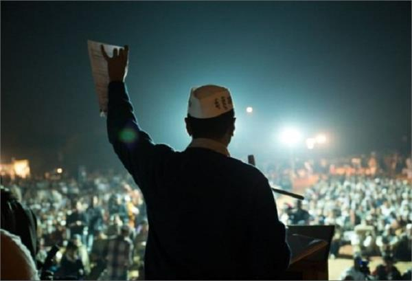 an insignificant man official trailer arvind kejriwal 17th november 2017