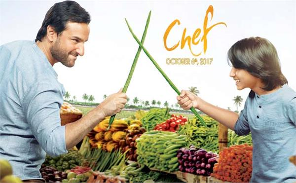 movie review chef