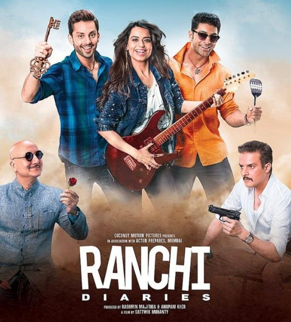 movie review of ranchi diaries