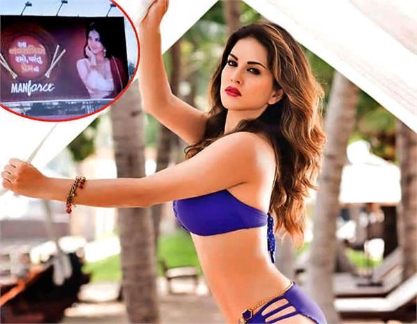 sunny leone speaks on her navratri condom ad in gujarat
