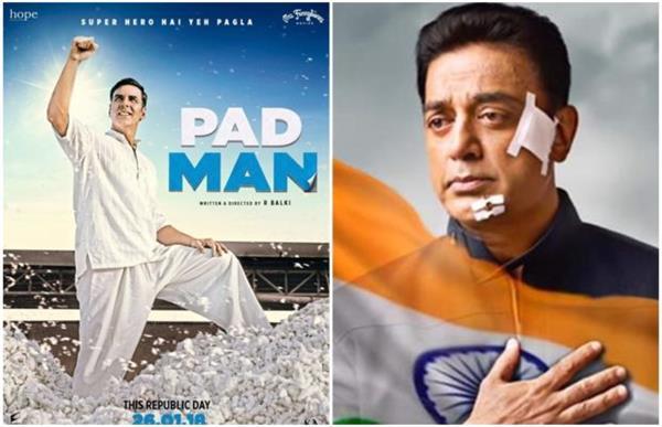 kamal haasan film vishwaroopam will also release on 26 january 2018 with padman