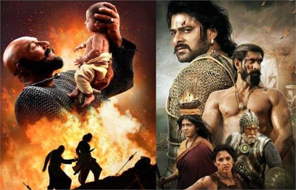 baahubali 2  the conclusion official trailer