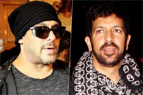 kabir khan tell about his movie trailer