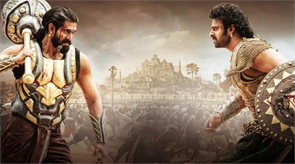 baahubali 2 opening weekend box office collection