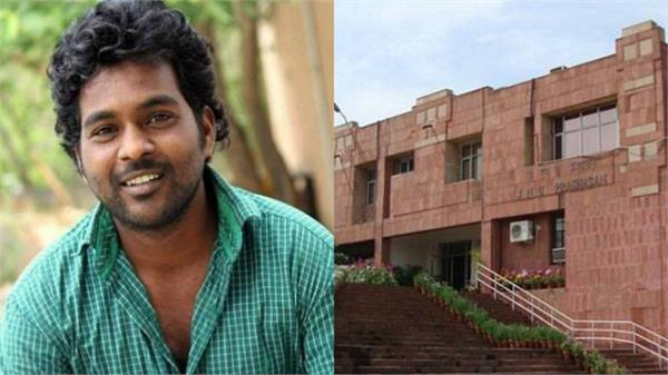 center does not give permission to show documentary on rohit vemula jnu