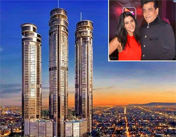 jeetendra gifts apartment to daughter