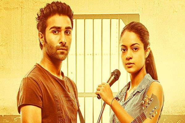 movie review of qaidi band