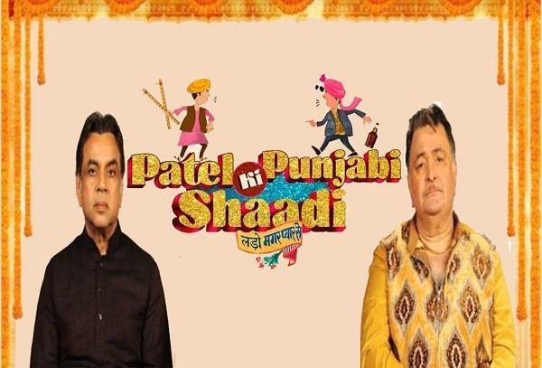 movie review of patel ki punjabi shaadi