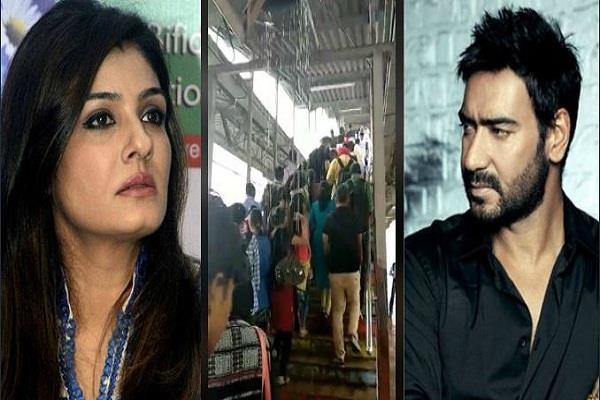 bollywood celebs reacts on mumbai elphinstone road stampede