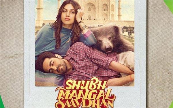 savdhaani se sune   shubh mangal saavdhan   ka movie review