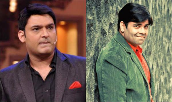 kapil sharmas show goes off air temporarily kiku sharda joins new show