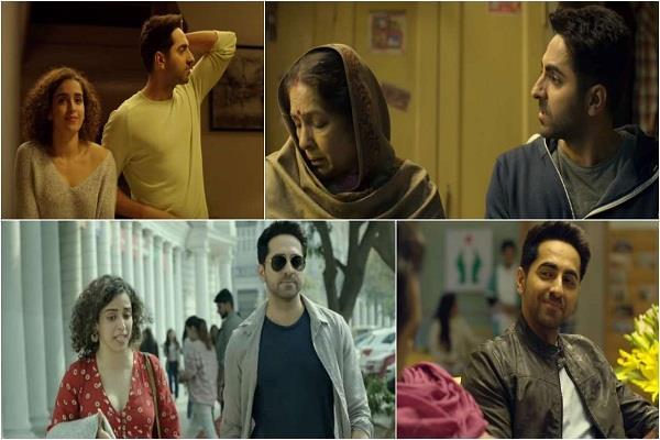 movie review of badhaai ho
