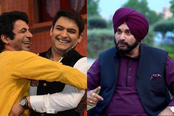 navjot singh sidhu on kapil sharma and sunil grover