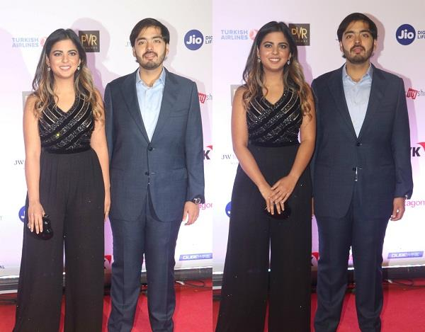 isha ambani and akash ambani at mami film festival