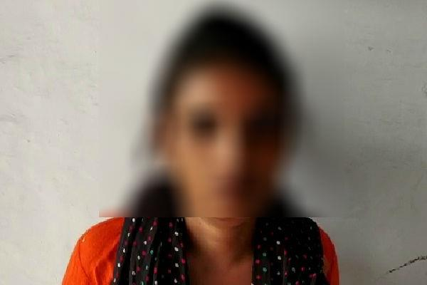 love jihad the accused raped a lady and run away after pregnant