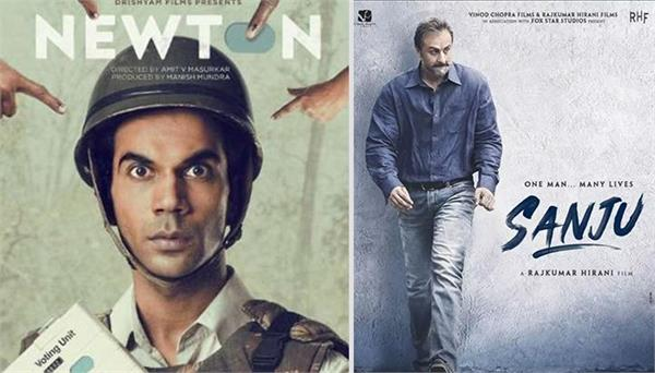 sanju newton nominated for aacta asian film award
