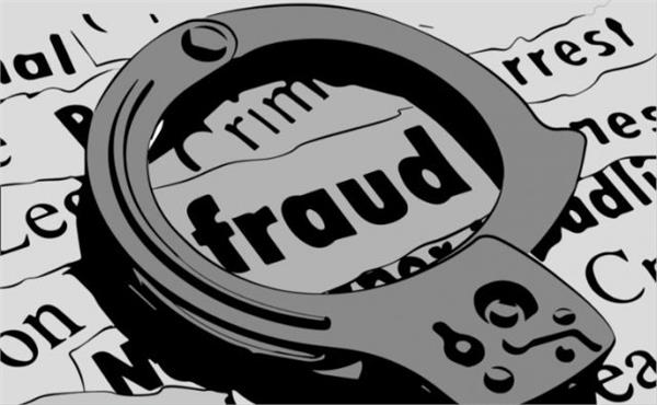 39 lakhs of cases registered against youth in the name of getting jobs in russia
