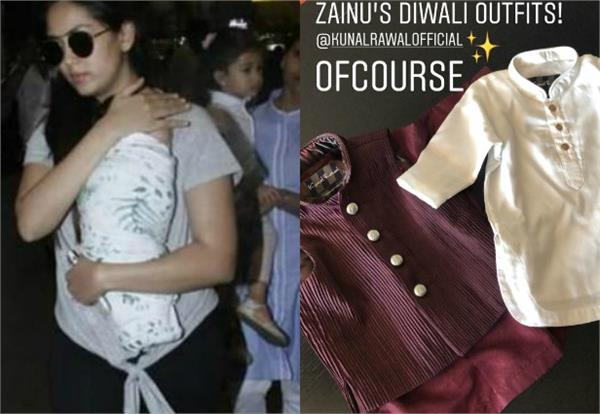 jain kapoor will celebrate his first diwali in these clothes