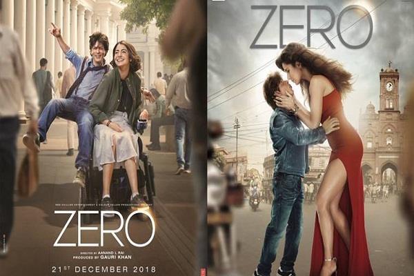 shahrukh anushka and katrina starrer film zero posters release