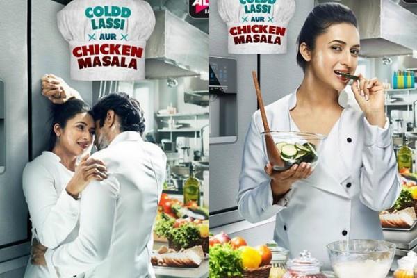 divyanka tripathi web series poster out