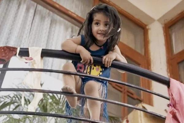 movie review of pihu