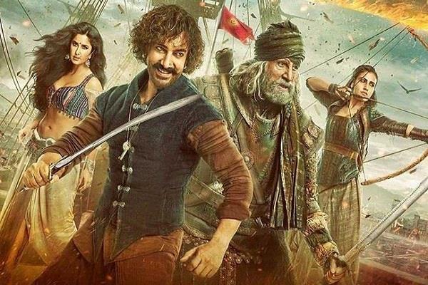 aamir khan gets trolled over film thugs of hindostan