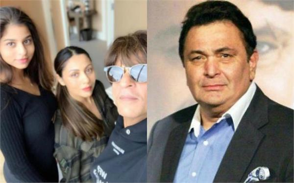 shah rukh khan gauri khan and suhana khan meets rishi kapoor in new york