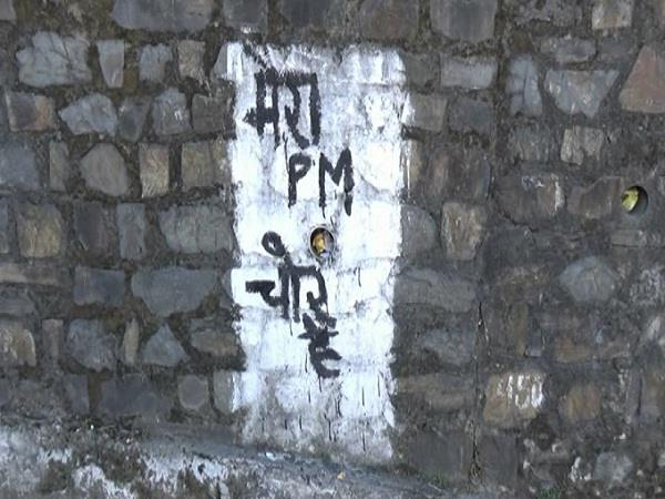 shimla of the walls on pm of against abusive remark