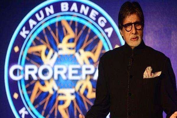 truth of show kaun banega crorepati