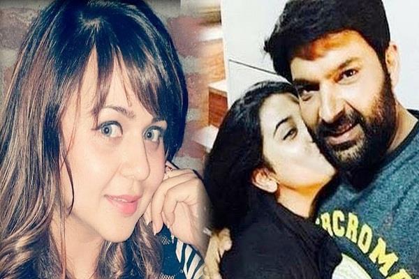 kapil sharma and ginni love story