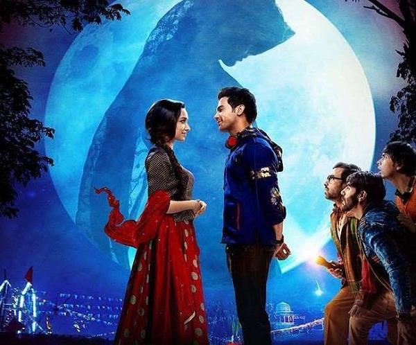 film stree now will release in telugu