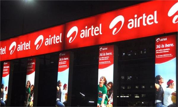 airtel wifi zone service will offer free internet access