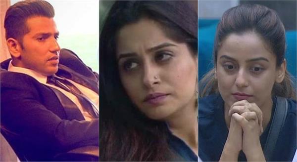 dipika angry with romil and srishty for making saiyaan and bhaiya joke