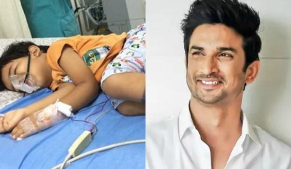 sushant singh rajput came to help the small child suffering from cancer