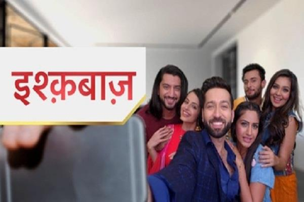 leap in serial ishqbaaaz