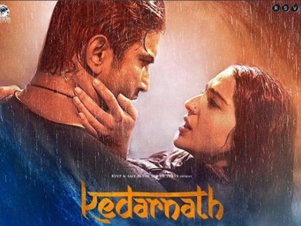 kedarnath trailer scene has turned into a relatable meme