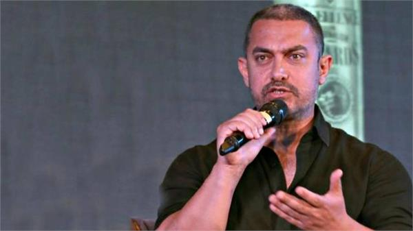 आमिर ने 'ठग्स ऑफ हिंदोस्तान' के फ्लॉप होने पर मांगी माफी, कहा- एंटरटेन नहीं कर पाया