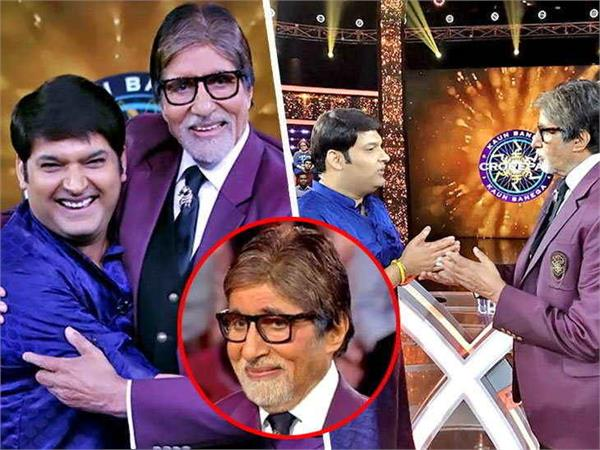 finale shoot of kaun banega crorepati 10 a stress buster for kapil sharma
