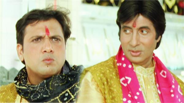 why govinda reject the amitabh s movie